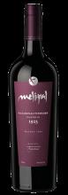 melipal Reserve Malbec 750 ml
