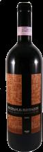 Pieve Santa Restituta Sugarille Brunello di Montalcino DOCG 750 ml