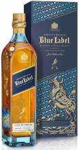 JOHNNIE WALKER BLUE LABEL YEAR OF THE OX LIMITED EDITION BLENDED SCOTCH WHISKY 750 ml
