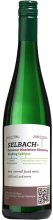 Selbach Detzemer Maximiner Klosterlay Riesling Mosel Spatlese QmP 750 ml