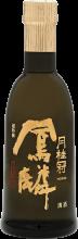 Horin Gekkeikan Ultra Premium Junmai Daiginjo 300 ml