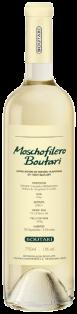 Boutari Moschofilero 750 ml
