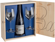 Fontanafredda Barolo DOCG Gift Pack 750 ml