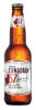Molson Canadian 67 12 x 341 ml