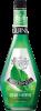 McGuinness Creme De Menthe Liquor 750 ml