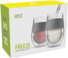 Cooling Wine Glass set of 2