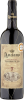 Bodegas Navalon Anciano 7 Year Gran Reserva Tempranillo 750 ml