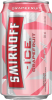 Smirnoff ICE Grapefruit 6 x 355 ml