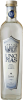 Uno Mas Tequila Blanco 750 ml