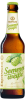 Erdinger Weissbrau Sommerweisse 330 ml
