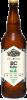 Granville Island BC Bitter Ale  650 ml