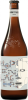 Beau's All Natural Brewing Hopfenlager