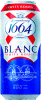 Kronenbourg 1664 Blanc Fruits Rouges 500 ml