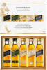 Johnnie Walker Explorer Scotch Whisky Tasting Pack 5 x 50 ml