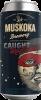 Muskoka Caught Red Cranded Cranberry Saison 473 ml