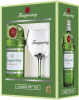 Tanqueray Copa Glass Gift Pack 750 ml