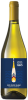 Red River Blanc VQA 750 ml