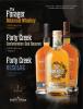 Whisky Festival - Forty Creek 3 x 750 ml