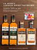 Whisky Festival - J.P. Wiser's 4 x 750 ml