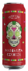QUIDI VIDI BREWING - MARGARITA CERVEZA 473 ml