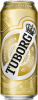 Tuborg Gold 500 ml